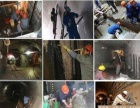 河北省地下库房车库堵漏施工单位防水厂家补漏工程公司