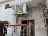 深圳福永厂房排气新风,和平车间环保通风工程