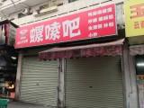 江南电影院平西老牌美食夜市临街旺铺转让