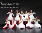 南山暑假少儿中国舞班培训