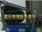 潍坊市专业地暖清洗,疏通,地暖打压