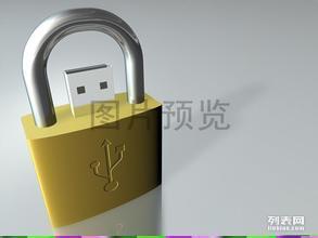 公安备案开锁换锁公司