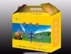 信阳纸箱厂家 信阳浉河区纸箱定做 信阳纸箱价格