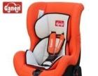 感恩B型安全座椅