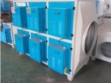 废气净化设备 uv光解废气处理设备VOCS有机废气处理设备