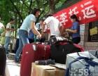 顺丰快递行李托运-提供袋子-纸箱-小件搬家安全快捷