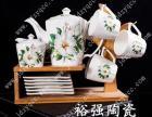 陶瓷咖啡具批发 景德镇陶瓷咖啡具 高档骨瓷陶瓷咖啡具