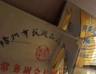 扬州五洲广告字牌,专业制作发光字