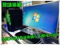 广州电脑实体店 组装电脑店 买电脑可以分期付款