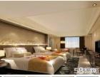 亿嘉国际大酒店豪华客房入住卷(原价350元现售250元)