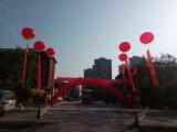 大港放飞小气球,放飞氦气球