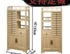 书架书柜博古架文件柜货架储物架收纳柜实木家具定制