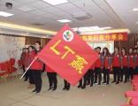 北京爱传递教育培训有限公司 发现之旅邀请函