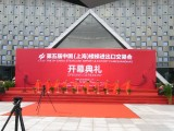 咸阳开业庆典周年庆典企业年会大型活动策划宣传推广