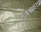 各种规格编织袋蛇皮袋厂家直销