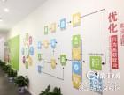武汉光谷学IT 大学生都选择武汉课工场