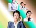 欢迎进入%南昌双鹿空调(各中心)售后服务网站热线电话欢迎你