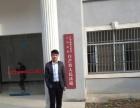 广西大腾律师事务所 黄律师为您免费提供法律咨询服务