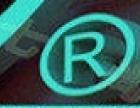 方便快捷代理记账、商标注册、纳税申报