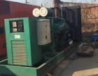 佳木斯出租发电机 进口发电机租赁 出售 收购/回收