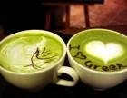 秦皇岛Costa咖啡加盟