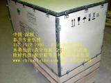 深圳龙华木箱包装、免检出口木箱