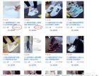 厂家直销中国女鞋之都免费加盟招全国淘宝微信实体代理,一双代发