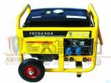 230A汽油发电电焊机发电机带电焊机
