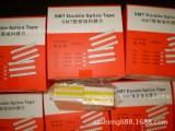大量批发SMT接料带 smt双面接料带 双面接料胶片 接料片胶带