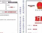 申请商标注册1000元速报注册商标申请转让续展变更