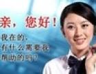 欢迎进入~!芜湖美的空调(镜湖区)售后服务总部电话
