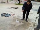 重庆地下管道漏水检测,管道整改维修,消防水管道漏水维修