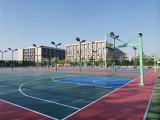 上海室外籃球場建設 硅PU籃球場 塑膠球場