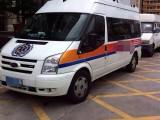珠海中山佛山禅城三水南海医院120救护车出租服务全国病人