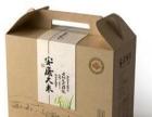 朝阳纸箱厂家礼品箱包装纸箱包装定做纸箱