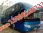 常州到汝南客车汽车线路公示159 0616 0733
