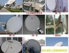 广电授权正版户户通卫星电视锅包头全区上门安装维修与售后