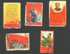 鞍山回收收购钱币邮票纸币纪念币连体钞袁大头金银币老银元