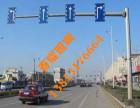 扬州监控杆定制厂家,高杆灯品质直销