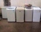 高价回收 家电 电脑等物品