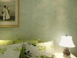 安徽淮北意大利DTC墙布环保竹纤维高端品牌效果图