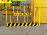 厂家供应建筑工地施工基坑护栏临边基坑护拦 安全隔离基坑护栏