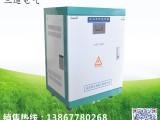 家用太阳能离网逆变器10KW