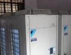 长期高价回收各种大型二手中央空调,大型商用空调,家用空调。