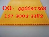成都供应PP塑料中空板塑料隔板彩色中空板重庆厂家您的放心选择