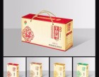 郑州手工礼品盒 郑州精品盒 郑州白卡盒 郑州食品盒厂家