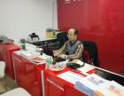 热烈庆祝华图教育海城分校成立三周年活动 送书 送礼 送课程