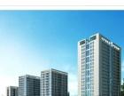 高开区科技园写字楼可租可售另有底商,商务办公别墅!