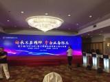 上海翡之翠电脑抢答器租用-竞赛抢答器租赁-知识竞赛抢答器