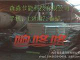 供应贵州反应釜电磁加热器 厂价直销化工设备加热器 森淼节能